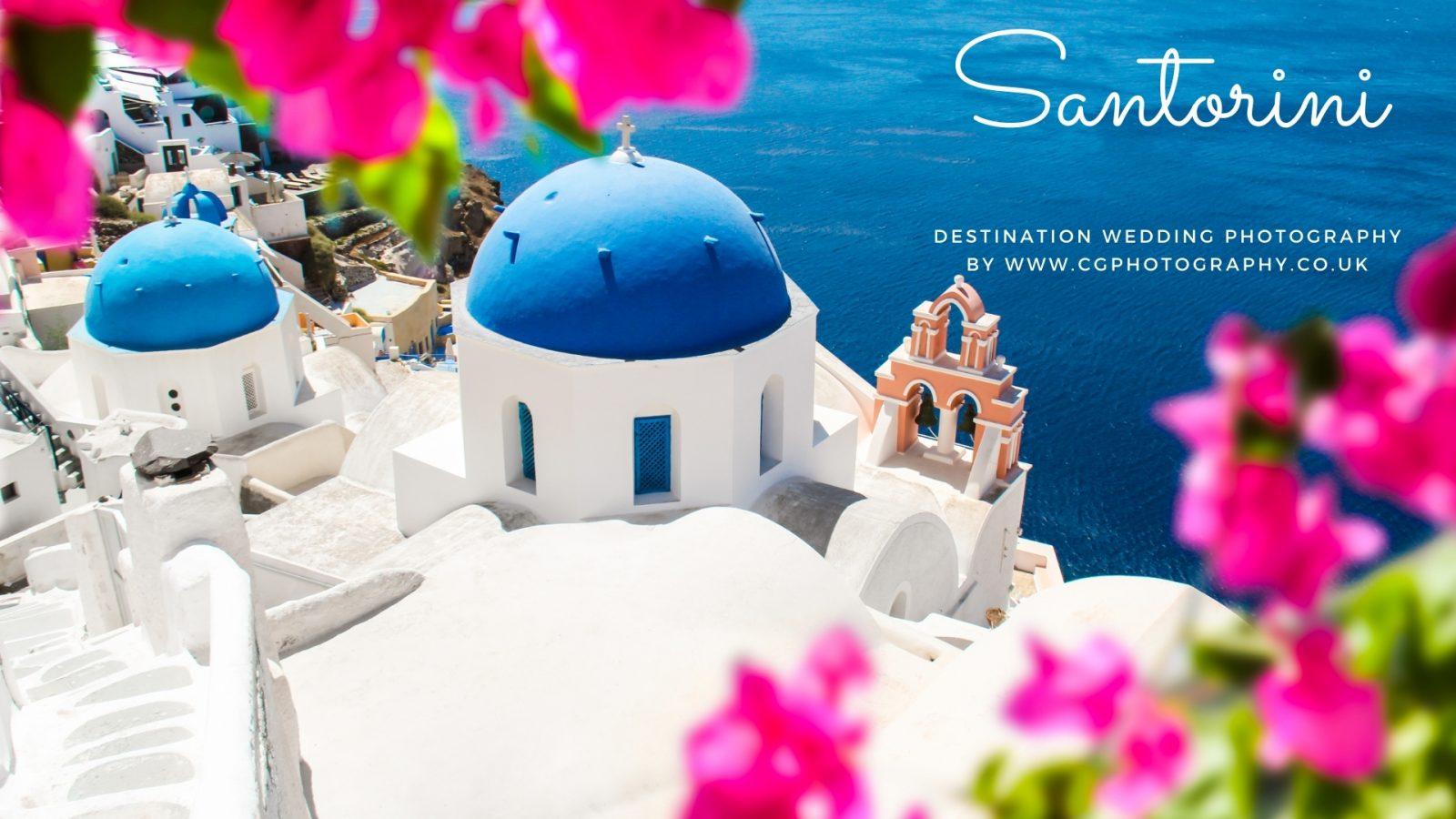 Santorini Wedding Photographer